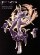 Devil May Cry 4 Devil's Material Collection The Savior concept art 1