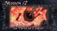 DMC4 SE cutscene - La Porte de l'Enfer