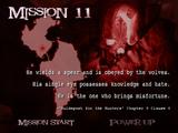 Devil May Cry 2 walkthrough/DM11