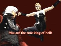 DMC2 - King of Hell Bonus Picture 04