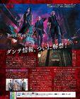 Famitsu September 27, 2018 page1