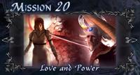 DMC4 SE cutscene - Love and Power