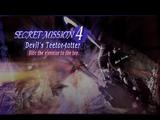 Devil May Cry 3: Dante's Awakening walkthrough/SM04