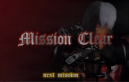 DMC1 Trial Edition - MISSION CLEAR