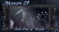 DMC4 SE cutscene - Just Out of Reach