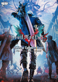 Devil May Cry 5 Official Complete Guide - Cover