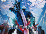 Devil May Cry 5 Official Complete Guide