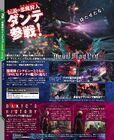DMC5 on Famitsu??? 1