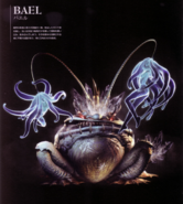 Devil May Cry 4 Devil's Material Collection Bael concept art 1