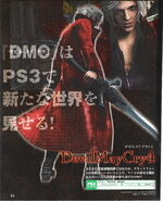 Devil May Cry 4 Scan 1