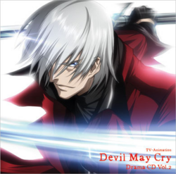 Devil May Cry Drama CD Vol.2