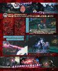 Famitsu February page2