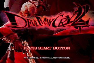 DMC2 Dante Title Screen