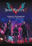 Devil May Cry 5 Official Complete Guide - Page 01