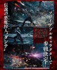 Famitsu September 13, 2018 (1552) page4