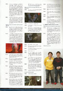 Devil May Cry 3142 Graphic Arts - page 223