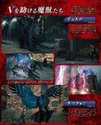 DMC5 Famitsu 3