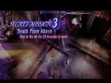 Devil May Cry 3: Dante's Awakening walkthrough/SM03