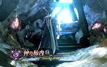 Pachislot Devil May Cry 4 previews (Pachinko ver.) 4