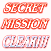 DMC3 Secret Mission Clear