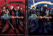 Sengoku Basara vs. Devil May Cry DVD Cover
