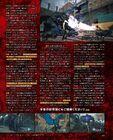 Famitsu December 20, 2018 (1566-1567) page2