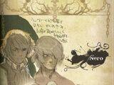 Nero/Gallery