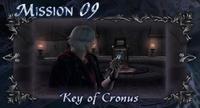 DMC4 SE cutscene - Key of Cronus