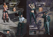 Devil May Cry 5 Official Complete Guide - Page 06, 07