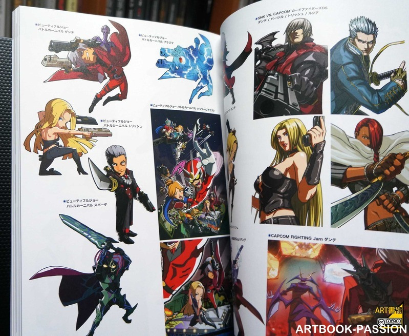 Artbook-Devil-May-Cry-Graphic-Arts-020