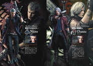 Devil May Cry 5 Official Complete Guide - Page 02, 03