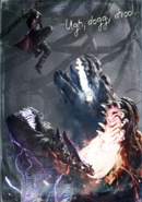 DMC5 Clear Bonus Art 25