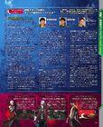 DMC5 on Famitsu??? 2