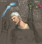 DMC5 Nero prosthetic arm image rough Ikeno 5OAW