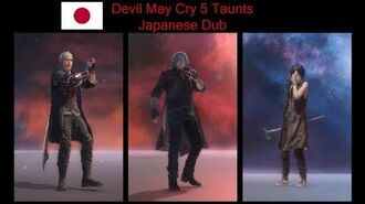 Devil May Cry 5 Taunts - Japanese Dub