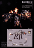 Devil May Cry 4 Devil's Material Collection Basilisk concept art
