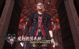 Pachislot Devil May Cry 4 previews (Pachinko ver.) 2
