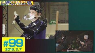 ダンテ役のルーベン登場!『デビル メイ クライ 5』カプコンTV! 99