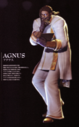 Devil May Cry 4 Devil's Material Collection Agnus concept art 1