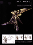Devil May Cry 4 Devil's Material Collection Alto concept art
