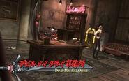 Pachislot Devil May Cry 4 previews (Pachinko ver.) 3