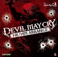 Devil May Cry HR - HM Arrange