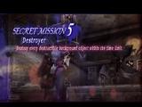 Devil May Cry 3: Dante's Awakening walkthrough/SM05