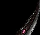 Sword of Sparda