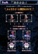 Pachislot Devil May Cry 4 previews (Mobile ver.) 6