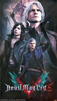 Devil May Cry 5 Wallpaper (Joshin, mobile)