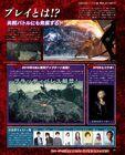 DMC5 Famitsu 6