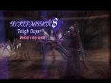 Devil May Cry 3: Dante's Awakening walkthrough/SM08