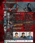 Famitsu December 20, 2018 (1566-1567) page1