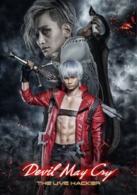Devil May Cry The Live Hacker key visual